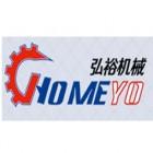 广州浩胜弘裕机械设备有限公司