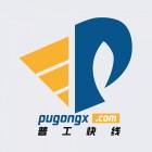 深圳市普华益工科技有限公司