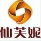 深圳市仙芙妮科技有限公司