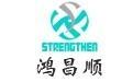 深圳市鸿昌顺精密模具塑胶有限公司