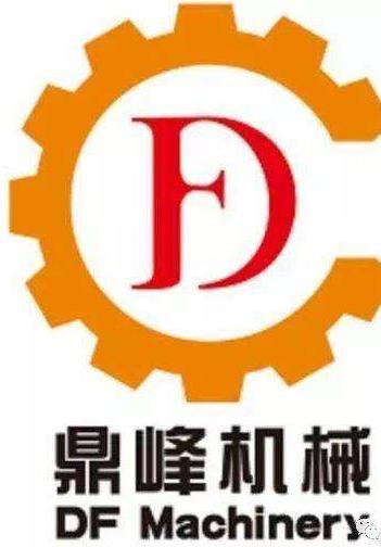 湖南鼎峰机械有限公司