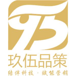 湖南玖伍品策科技服务有限公司