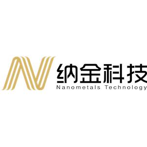 珠海纳金科技有限公司