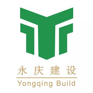 深圳市永庆建设工程有限公司