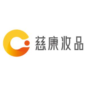 广州慈康生物科技有限公司