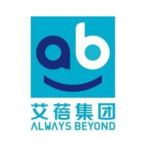 广州艾蓓生物科技有限公司