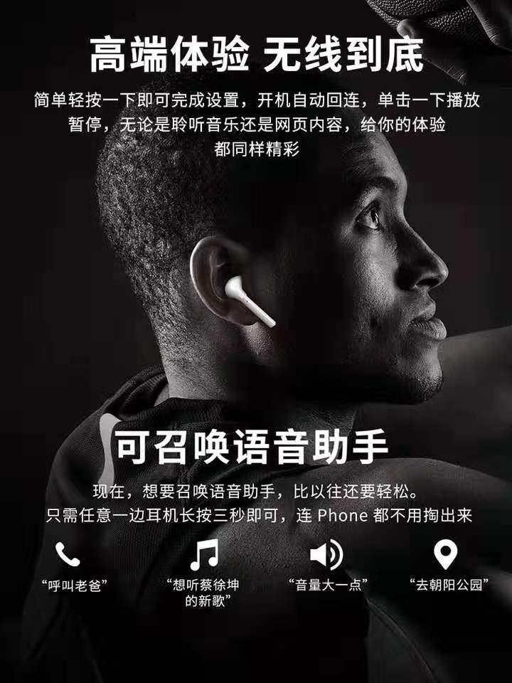 真无线蓝牙耳机双耳运动跑步隐形安卓通用适用苹果iphone