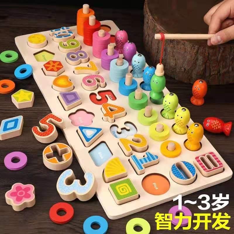 幼儿童玩具宝宝益智力动脑早教男孩女孩数字积木拼图多功能2-3