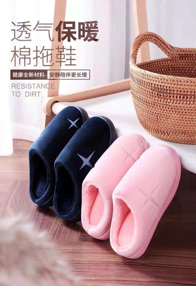 情侣棉拖鞋女冬季室内防滑软底保暖居家用韩版毛毛拖鞋